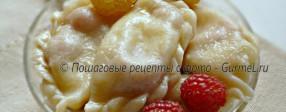 Вареники с заварным кремом и ягодами