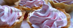 Пирожные «Корзиночка» с белковым кремом