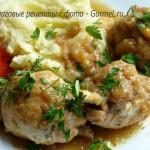 Жаркое в луковом соусе
