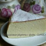 Творожный торт-суфле в мультиварке (без муки)