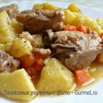 Картошка тушёная с курицей